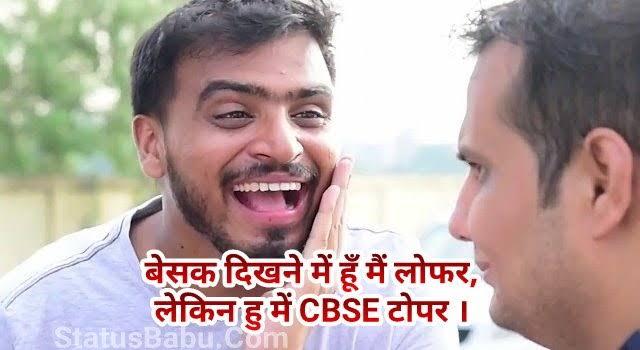 Amit bhadana dialogues