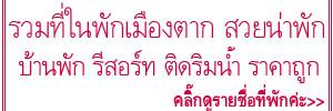 http://khunnaiver.blogspot.com/2016/12/25.html