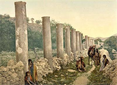 Σαμάρεια Παλαιστήνης