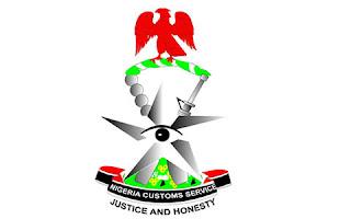 Nigerian Customs Service Salary Scale Structure