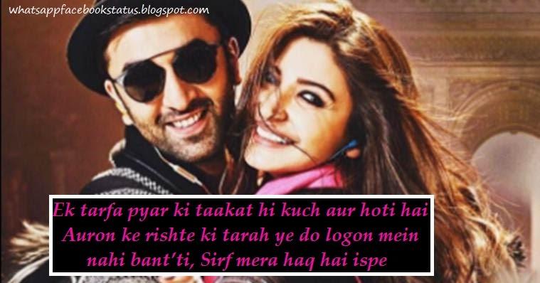ae dil hai mushkil lyrics songs dialogs for whatsapp