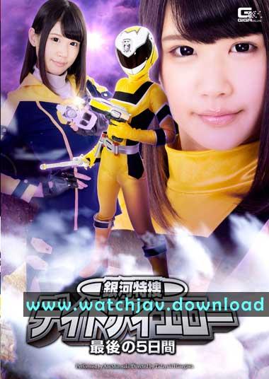 JAV English Subtitle Aoi Sirosaki GIRO-96