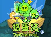Bad Piggies 3.8