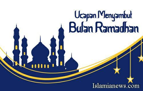 Ucapan Selamat Kata Menyambut Bulan Puasa Suci Ramadhan 1441/2020