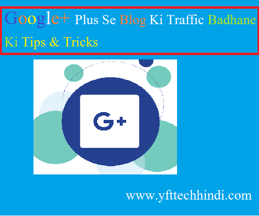 Google+ Plus Se Blog Ki Traffic Badhane Ki Tips & Tricks