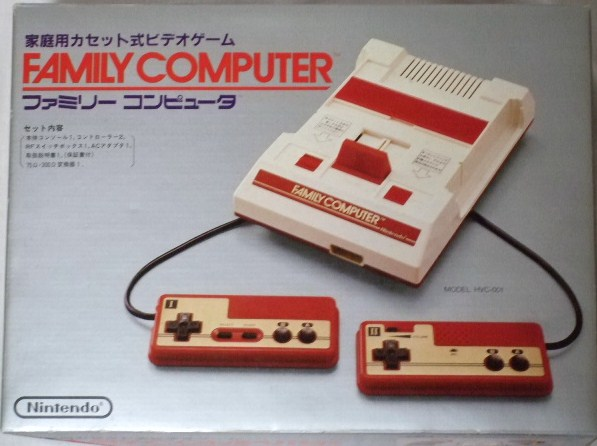 My Ideal Collection - Famicom Exclusives
