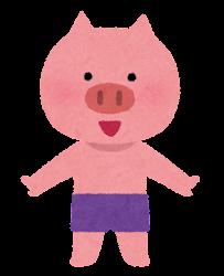 水着の動物のキャラクター(ブタの男の子)