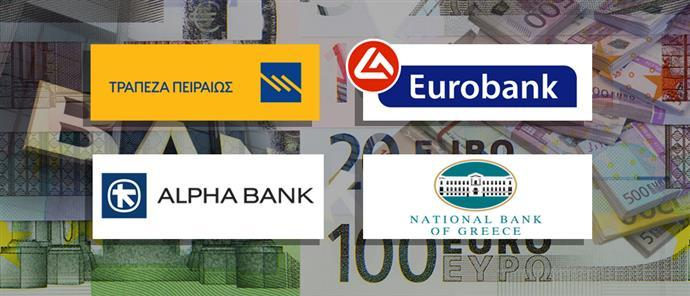 NTV: Θα χρειαστεί η Αθήνα ξανά χρήματα από την Ε.Ε. για τις τράπεζες;