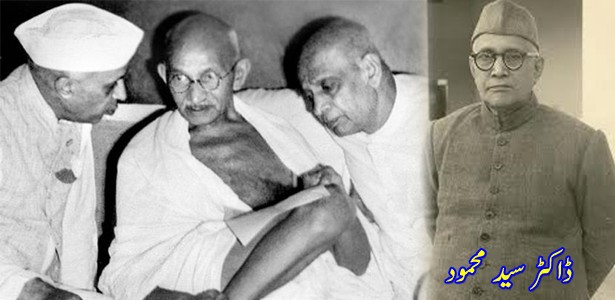 Nehru, Gandhi, Patel and Dr Syed Mahmud