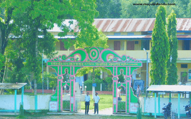 School Of Majuli Island