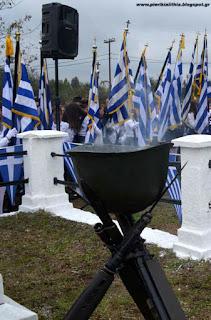 Δημήτρης Νατσιός: Τῆς πατρίδας μου ἡ σημαία...