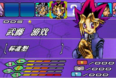 【GBA】遊戲王!世界冠軍錦標賽2004,經典卡牌對戰遊戲!