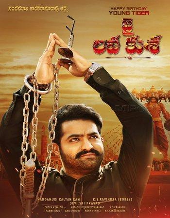 Jai Lava Kusa (2017) Hindi 720p HDRip x264 1.3GB Full Movie Download