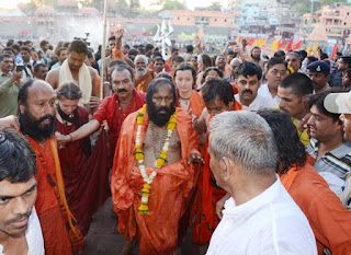 Simhastha Mahakumbh 2016