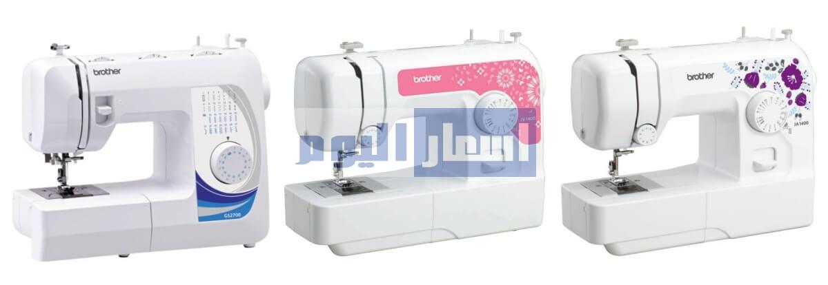 اسعار ماكينات الخياطة براذر 2021