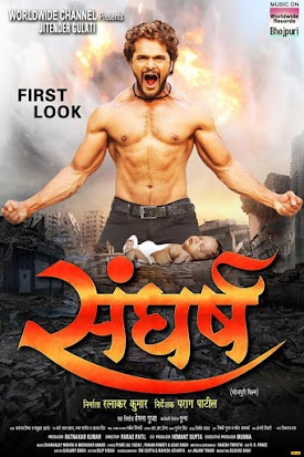 Khesari Lal Yadav Next Upcoming film Sangharsh 2019 Wiki, Poster, Release date, Shooting Photo