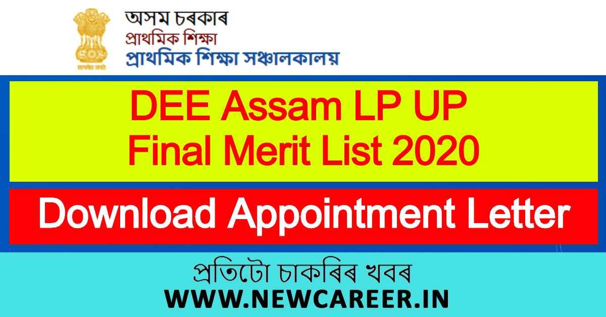 DEE Assam LP UP Final Merit List 2020 : Download Appointment Letter