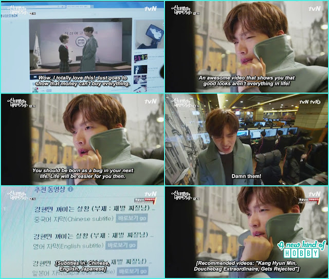 hyun min at the cafe reading all bad comments on his confession rejection video  - Cinderella and Four Knights - Episode 7 Review - I Love Her, I Love Her Not