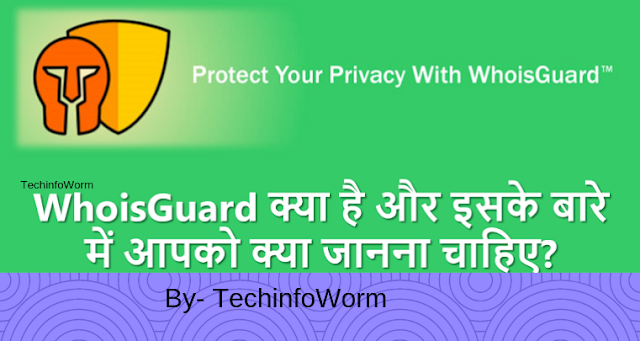 What WhoisGuard? - Your Domain of Private Information Protect form