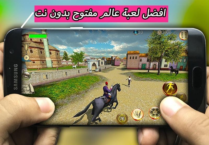 تحميل لعبة zaptiye افضل لعبة عالم مفتوح للاندرويد