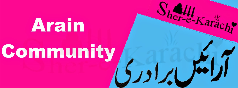 Arain Caste/Tribe History, Anjuman-e-Araian History Pakistan
