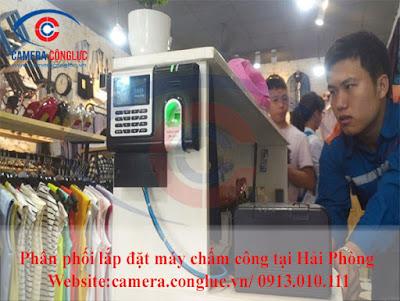 Camera Cộng Lực luôn xứng đáng là nhà cung cấp và lắp đặt đáng tin cậy của những vị khách hàng thông minh.