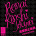 "[MP3] Team J 1st Stage ""Renai Kinshi Jourei"""
