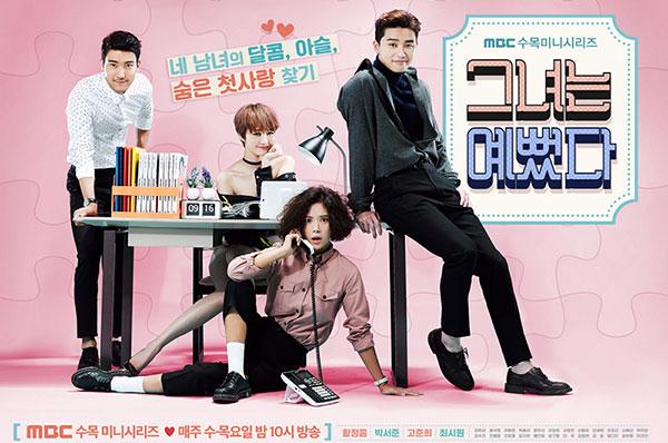 Sinopsis She Was Pretty Korean Drama