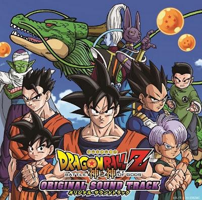 Dragon ball z Battle of Gods Soundtrack [Putlocker]