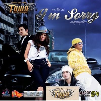 Town CD Vol 04