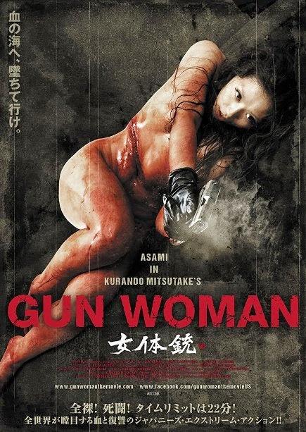 Gun Woman (2014) movie review by Glen Tripollo