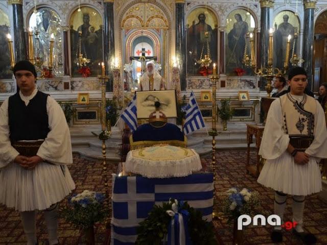 Μνημόσυνο στην Τρίπολη για τα 176 χρόνια από το θάνατο του Γέρου του Μωριά