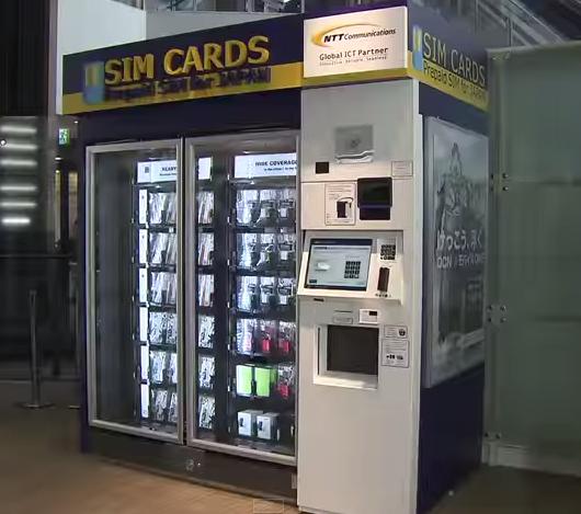 全球首創!預付卡自動販賣機可辨識身分、會說兩種語言
