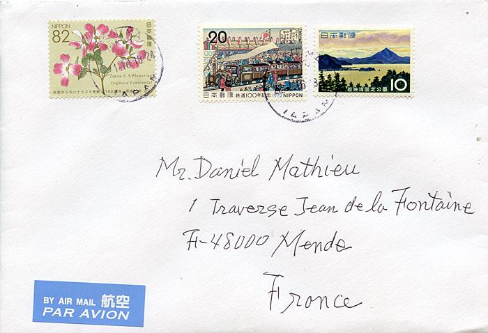 La bo te aux lettres du monde lettre du japon - Baie du japon en 3 lettres ...