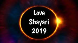 Best Romantic Whatsapp Love Shayari in Hindi 2019