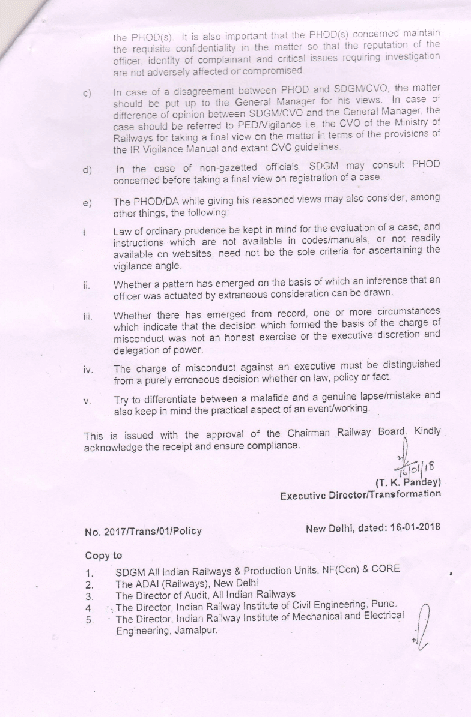 guidelines-for-registration-of-vigilance-case-in-railways-govempnews-page-02