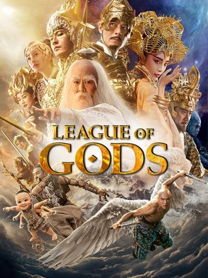 Poster League of Gods 2016