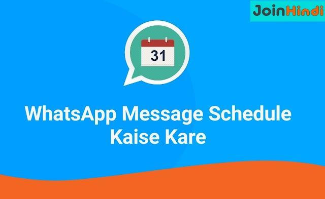 WhatsApp Par Message Schdule Kaise Kare