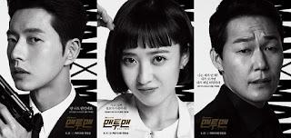 Lyric : Park Bo Ram & Basick - Like Destiny (OST. Man to Man)