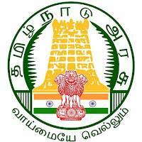 TN SSLC Result 2018, Tamil Nadu 10th Results 2018