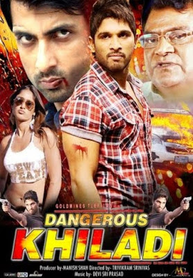 DANGEROUS KHILADI-5 (Mars 2016) Watch hindi dubbed movie (Trailler)