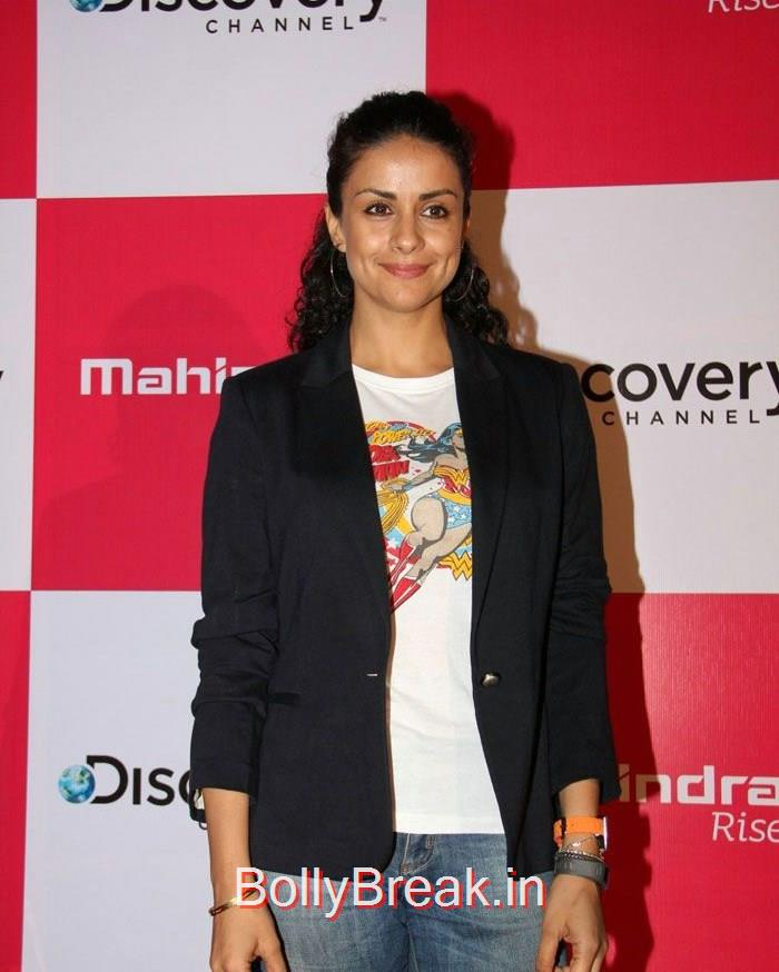 Gul Panag, Gul Panag Pics in Jeans at Event for Ladakh