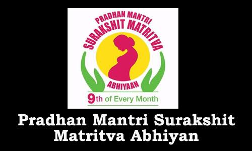Pradhan Mantri Surakshit Matritva Abhiyan (PMSMA)