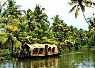 Kottayam District, Kerala Recruitment