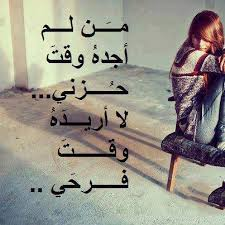 صور حب حزين , صور حزينة مكتوب عليها كلام حزن