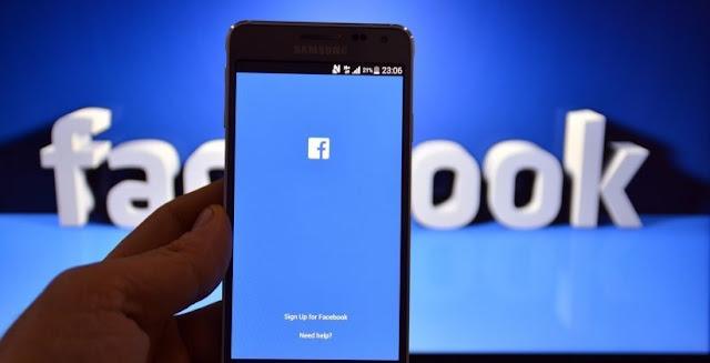 فايسبوك تتجسس على مستخدميها
