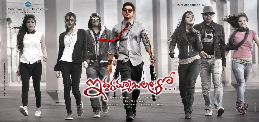 Watch Iddarammayilatho Movie Online
