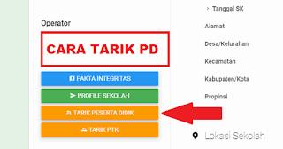 Cara Tarik Peserta Didik di Dapodik dejarfa.com