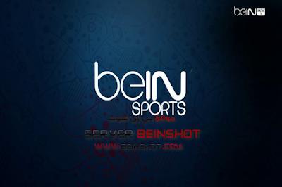 روابط beIN SPORTS max1.2 iptv لمتابعة مباريات اليوم 2016/6/21