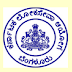 KPSC Recruitment 2018 Chief Librarian, Librarian, Assistant Librarian 110 Post Apply Online
